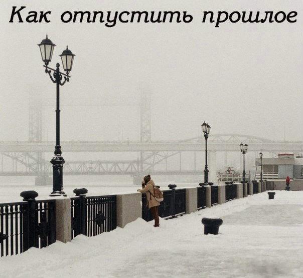 Воронеж работа в выходные дни