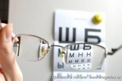 Лазерная коррекция зрения в омске интервзгляд отзывы