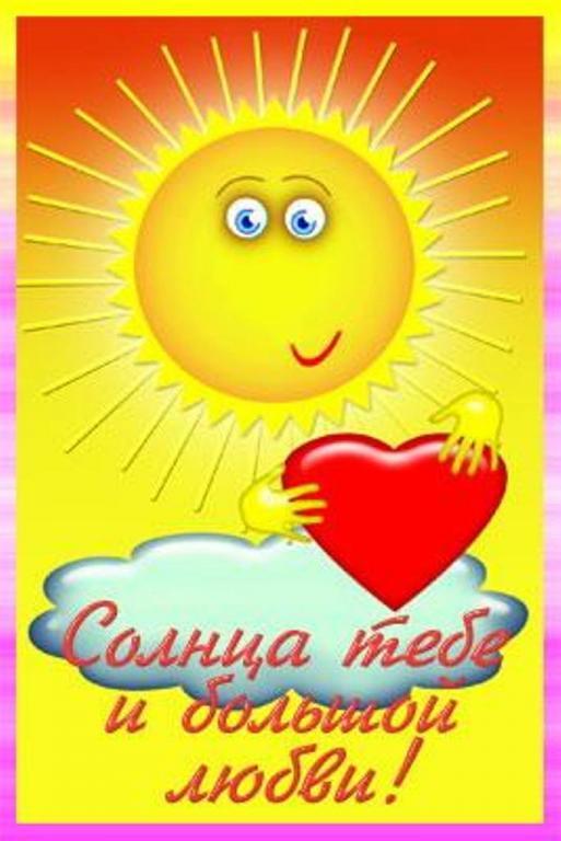 Праздники в москве программа