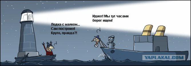 http://izzhizni.ru/_bl/59/89665147.jpg
