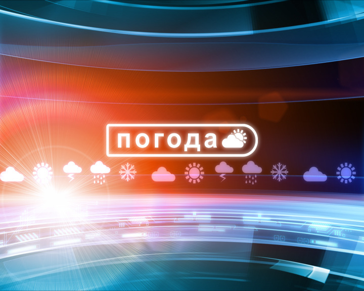 SINOPTIKCOMRU Погода на 17 февраля в Туле прогноз