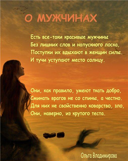 волокна полиамида стих замужней женщины к свободному мужчине разы теплее шерсти