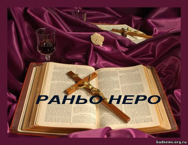 Читать мангу на русском янтарный парадокс