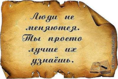http://izzhizni.ru/_fr/2/s3186172.jpg